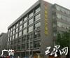华星现代产业园