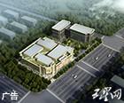 蒋村商务中心