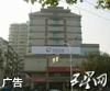 杭州写字楼网