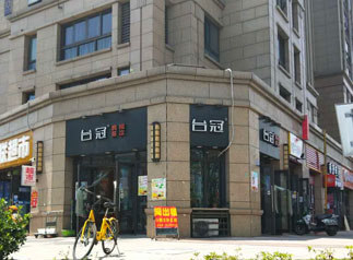 誉峰花苑10幢111室商铺