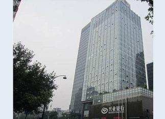 兴业银行大厦
