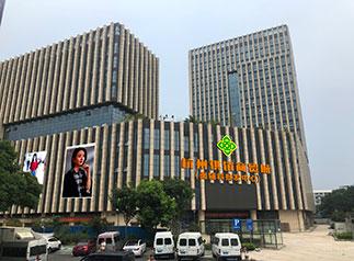 杭州供销商贸城