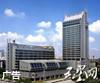 国际假日酒店商务楼