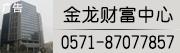 金���富中心��字��