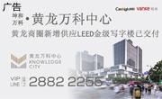 坤和�f科・�S���f科中心��字��