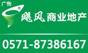 �Z�L房地�a(�X江新城店)