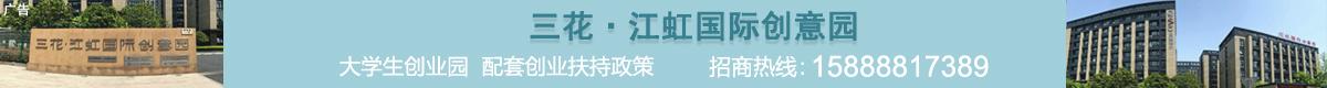 三花・江虹���H��意�@��字��