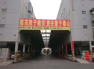 东洲工业园区新安居近江仓库