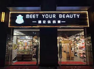 宝龙商业中心商铺