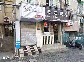 三里亭苑一区商铺