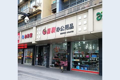 庆春路45号商铺
