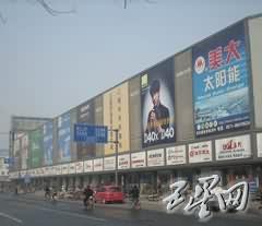杭州照相器材婚纱市场