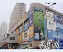 杭州颐高数码广场