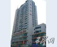 中国针织城
