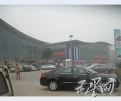杭州汽车城
