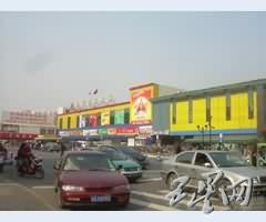 杭州食品市场