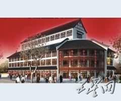 乌镇朋悦旅游购物商厦
