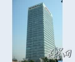 中信银行大厦