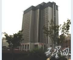 太平洋国际大厦