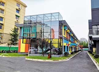 福地2.0创意产业园