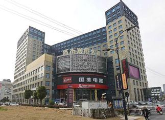 城市发展大厦