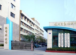 拓峰科技园