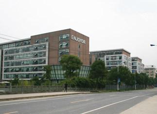 银江软件园