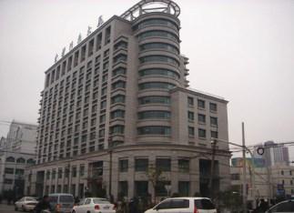 宋都・兴业大厦