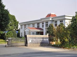 江北大学生创业园