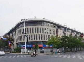 尚坤・生态创意园