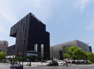 浙商�富中心