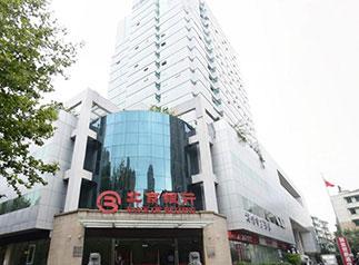 浙江国贸大厦