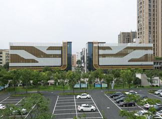 天明国际产业园