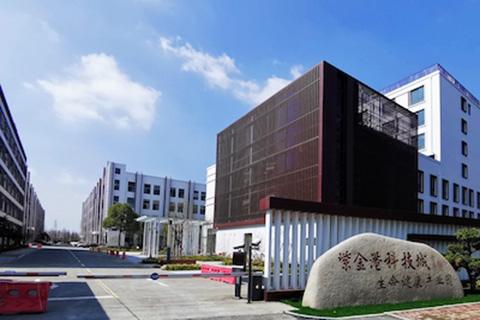 紫金港科技城生命健康产业园