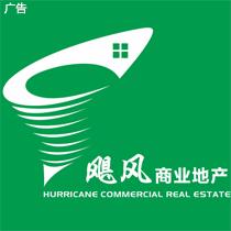 杭州�Z�L房地�a代理有限公司