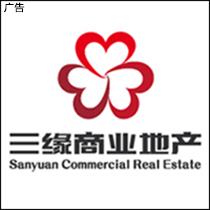 杭州三�房地�a咨�代理有限公司