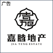 杭州嘉腾房地产营销策划有限公司